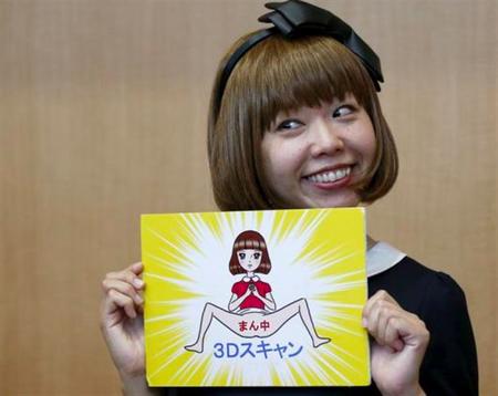 Megumi Igarashi 1